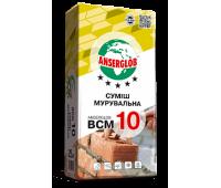 Смесь Мурувальна ANSERGLOB BCМ 10, 25 кг