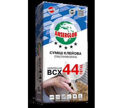 Смесь клеевая эластифицированная ANSERGLOB BCX 44 TOTAL, 25 кг
