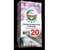 Смесь штукатурная стартовая цементно-известковая серая ANSERGLOB BCT 20, 25кг