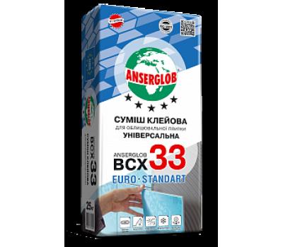 Клеевая смесь для плитки ANSERGLOB BCX 33, 25 кг