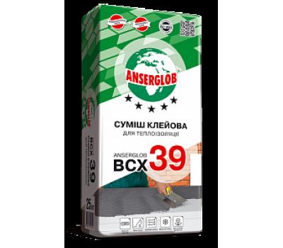Клей для теплоизоляции ANSERGLOB BCX 39, 25 кг