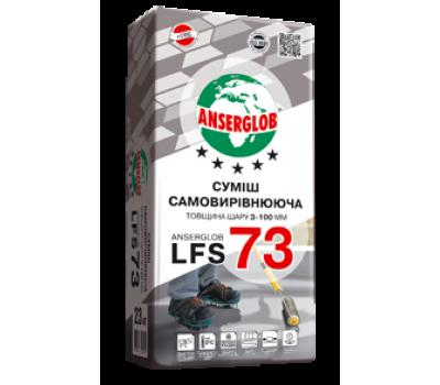 Смесь самовыравнивающая ANSERGLOB LFS 73, 23кг