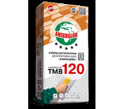 Штукатурка декоративная белая «камешковая» ANSERGLOB TMB 120 (1,5мм), 25кг
