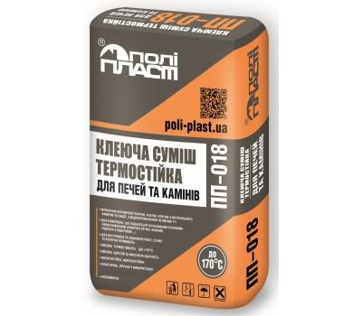 ПОЛІПЛАСТ ПП-018 Клейова суміш термостійка для печей і камінів (до170град)20кг