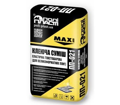 ПОЛІПЛАСТ ПП-021 Клейова суміш для тяжкої плитки та каменю 25кг