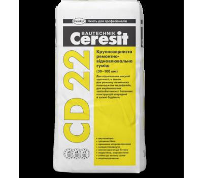 CERESIT CD-22 Крупно-зерниста ремонтно-відновлювальна суміш, 25кг