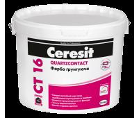CERESIT CT-16 Грунтуюча краска, 5літров