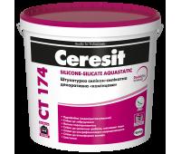 CERESIT CT 174/1.5 БАЗА Штукатурка декоративная силикон-силикатная камешковая (зерно 1,5мм), 25кг