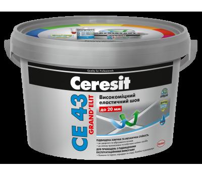 CERESIT CE-43 (Графіт) еластичний водостійкій Кольорове шов до 20 мм, 2 кг