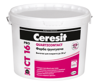 CERESIT CT-16 PRO Грунтуюча краска, 10 литров