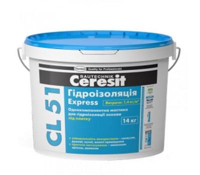 CERESIT CL-51/14кг Однокомпонентна гідроізоляційна мастика