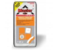 MASTER  ECZOTERM Клей для приклеювання системи утеплення піностерольною плитою, 25кг
