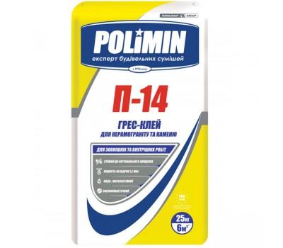 ПОЛІМІН П-14 клей для плитки ГРЕС, мішок 25кг