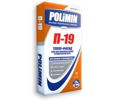 ПОЛІМІН П-19 Клей для приклеювання пІнопласта, мішок 25кг