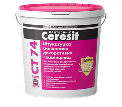 CERESIT CT-74 (2,5 мм) Штукатурка декоративна силіконова камінцева (зерно 2,5 мм) база, 25кг