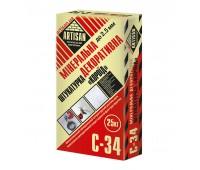 АРТІСАН С-34/25кг Мінеральна декоративна штукатуркакороїдфр.2,5мм