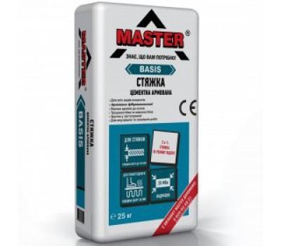 MASTER  BASIS Стяжка цементна сіра від 5мм до 40мм, 25кг