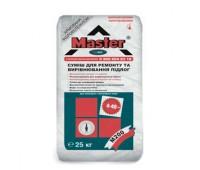 MASTER  REMIX Ремонтна суміш для підлог-М200 сір., 25кг