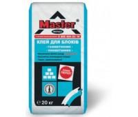 MASTER  INSTALL Суміш для мурування ніздрюватих видів блоків, 20 кг