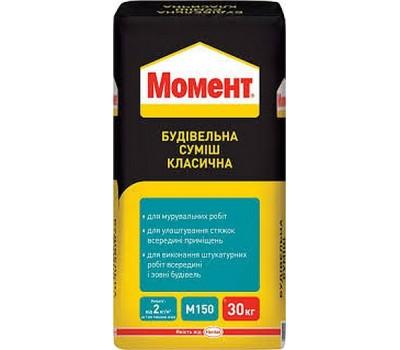 МОМЕНТ ССК Будівельна суміш класична, 30кг