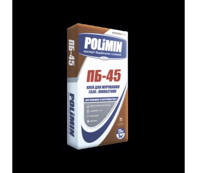 POLIMIN ПБ-45 Клей для газобетона 25кг
