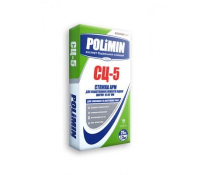 ПОЛІМІН СЦ-5 стяжка цементна (до 40мм), мішок 25кг