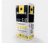 Wallmix C15 Штукатурка цементная для внутренних и наружных работ
