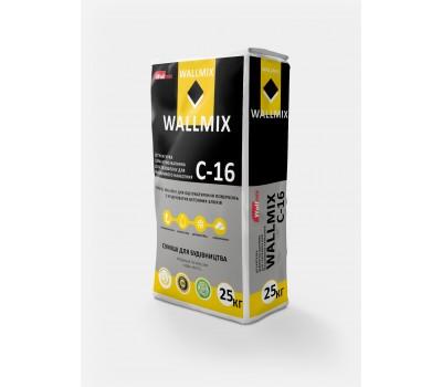 Wallmix C16 Штукатурка цементно-известковая для газоблока (машинного нанесения)