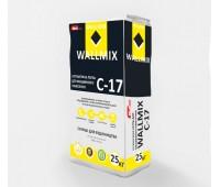Wallmix C17 Штукатурка цементно-известковая лёгкая. (машинного  нанесения)
