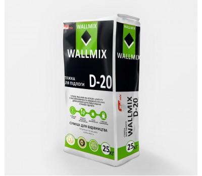 Wallmix D20 Стяжка армированная для полов с подогревом. М-200