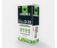 Wallmix D35 Стяжка армированная, высокопрочная. М-350