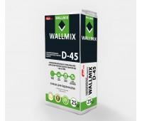 Wallmix D45 Самовыравнивающаяся смесь для устройства пола. От 3 до 50 мм