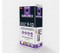 Wallmix F12 Клей для пенополистерольных плит и  минеральной ваты
