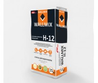 Wallmix H12 Шпаклёвка цементная финишная. Белая