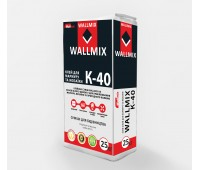 Wallmix K40 Клей для мрамора и мозаики. Белый
