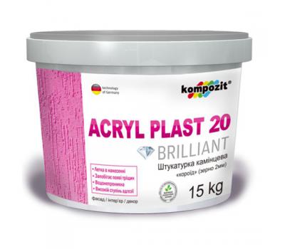 "Штукатурка камешковая Acryl Plast 20 ""короед"""