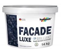 Краска фасадная силиконовая FACADE LUXE (1,4 кг)