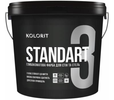 Kolorit Standart 3 Строительная краска интерьерная матовая 9 л Белая