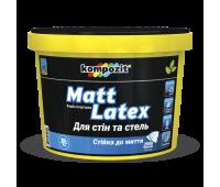 Краска интерьерная 'Matt Latex' (0,9 л)