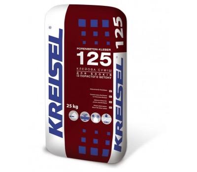 Kreisel 125 Суміш для кладки блоків з коміркового бетону  ЗИМА 25кг
