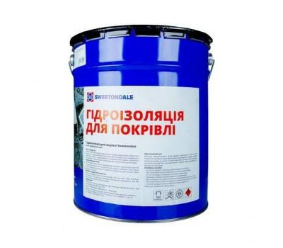 Sweetondale мастика гидроизоляция для кровля (17кг)