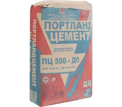 Цемент ПЦ I-500 т D0 25 кг (Беларусь)