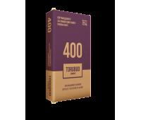 Цемент М-400 /ПЦ II/A-Ш-400Р/ 25 кг Polimin