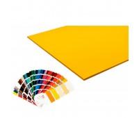 Потолочная плита металлическая матовая цвет по RAL толщина 0,4 Украина