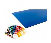 Потолочная плита металлическая глянцевая цвет по RAL толщина 0,45 Словакия