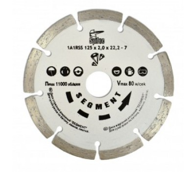 Алмазний диск по бетону Сегмент SPITCE 125 мм (22-801)