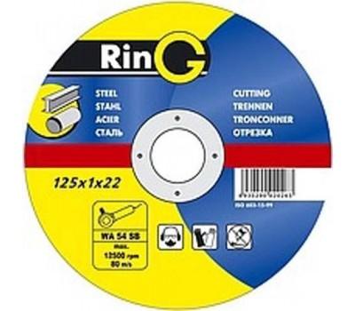 Круг відрізний RING по металу 125*1,2*22мм (400/100/10шт) AR-12512-41