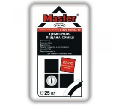 MASTER  CLASSIK 3в1 Цементно-песчаная смесь (ЦПС), для выравнивания поверхностей (серая), 25кг