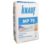 KNAUF Штукатурка МР-75, мешок 30 кг