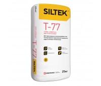 SILTEK T-77/25кг  Суміш для систем теплоізоляції